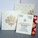 invitation de mariage en arabe tunisie